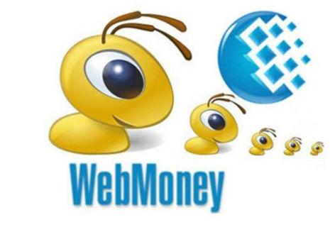 WebMoney бореться за місце на ринку електронних платіжних систем