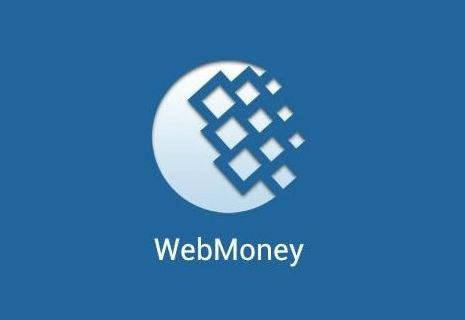 WebMoney розблокує рахунки після рішення суду
