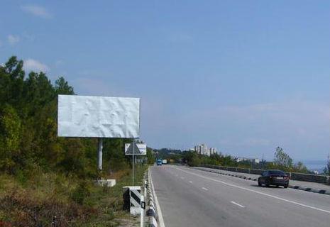 ДАІ боротиметься з рекламою на дорогах