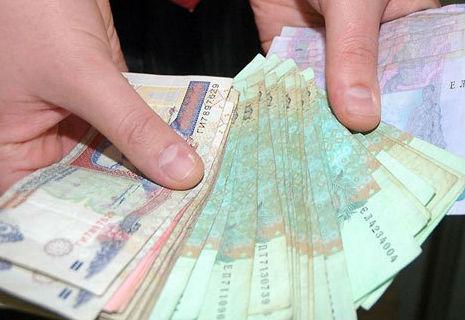 Нацбанк обмежив розрахунки готівкою
