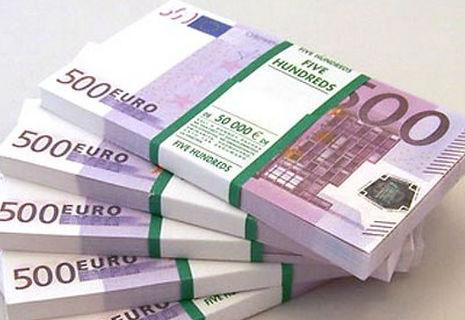 Євро може опуститися нижче 10 гривень
