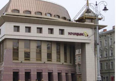 В Україні з'єднаються два великі банки