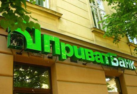Українці найбільше довіряють банкові Коломойського
