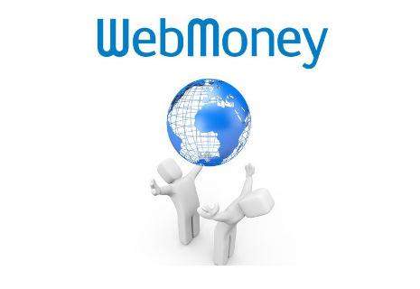 Рахунки WebMoney арештували