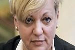 Гонтарєва анонсувала зняття деяких обмежень від НБУ