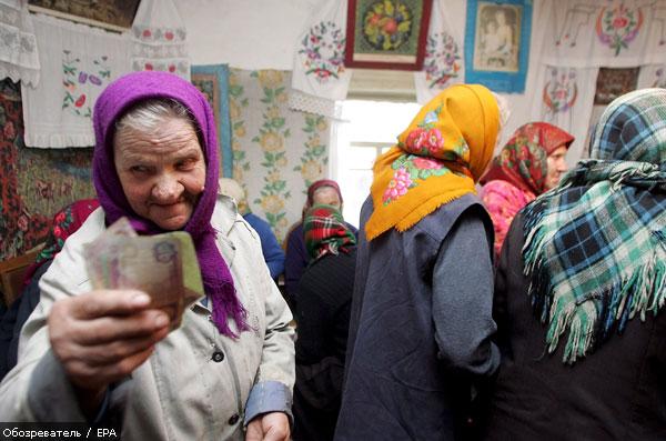 Середня пенсія в Україні зросла на десятки гривень