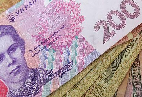 Обмеження на розрахунки готівкою будуть вже в травні