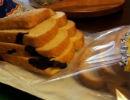 Жінка купила в магазині хліб зі змією (ФОТО)