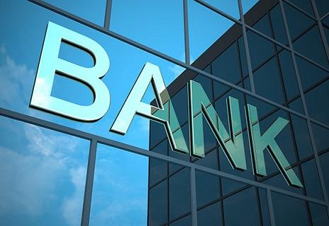 В Україні зливаються два банки