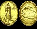 Найдорожча монета світу коштує $7,5 мільйонів (ФОТО)