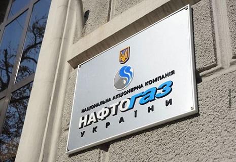 Україна дасть грошей Росії за транзит газу