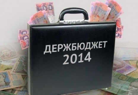 Дохід державного бюджету України зріс на 13 млн гривень