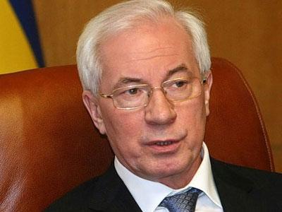 Азаров визнав погіршення економічної ситуації в Україні