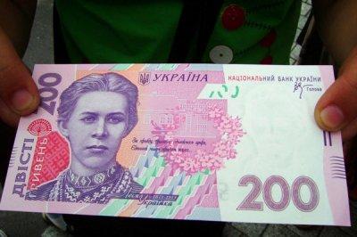 Аналітики радять росіянам тримати заощадження в гривнях
