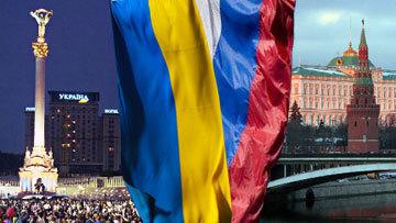 Після виборів Україні