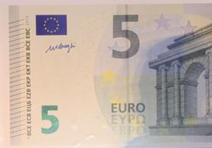 На євробанкнотах вперше з'явилася кирилиця