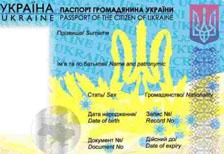 Як виглядатиме біометричний паспорт (ФОТО)