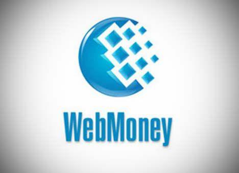 Міністерство доходів і зборів взялось за систему Webmoney