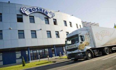 На фабриках Roshen планують масові скорочення персоналу