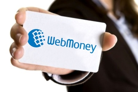 У Webmoney змінився власник!