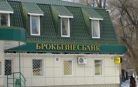 Банки Курченка збанкрутували