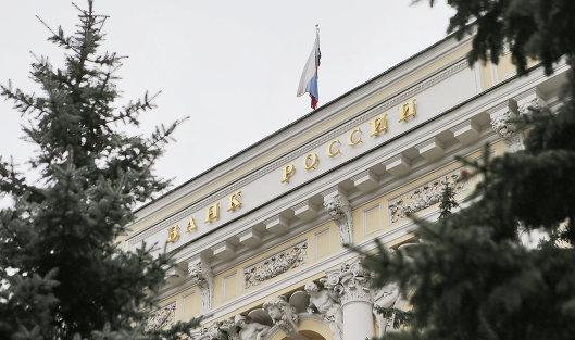 США заблокували до 500 мільярдів долларів РФ