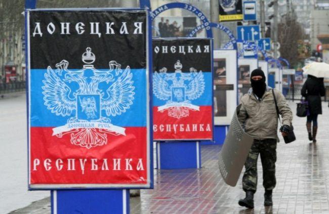 В ГПУ розповіли який саме банк фінансує терористів