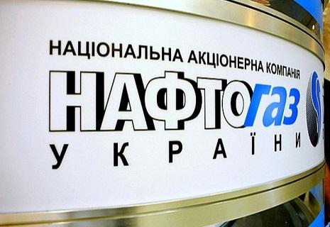 Україна відновить закупівлі російського газу