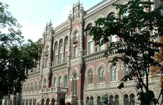 Робоча група НБУ займеться виплатами вкладникам Ощадбанку СРСР