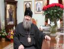 Як живуть українські священики (ФОТО)