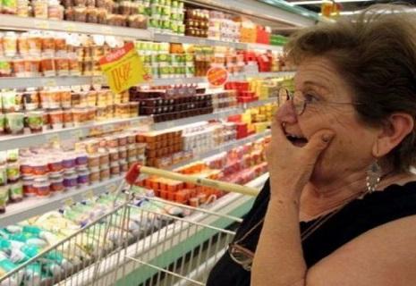 В Україні різко подорожчають ціни на продукти харчування