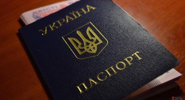 0025_19254321_pasport.jpg (75.46 Kb)