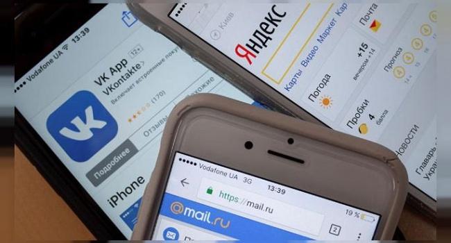 Топ-25: українці стали рідше відвідувати заборонені російські сайти