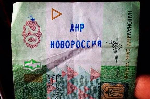 05_im8x383-grivnia-novoros_podrobnosti_ua.jpg (46.28 Kb)