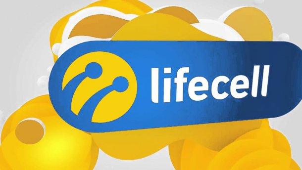 lifecell ввів тарифи по 20 гривень