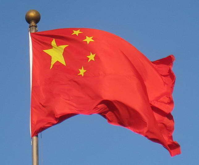 0670_china-flag.jpg (18.09 Kb)
