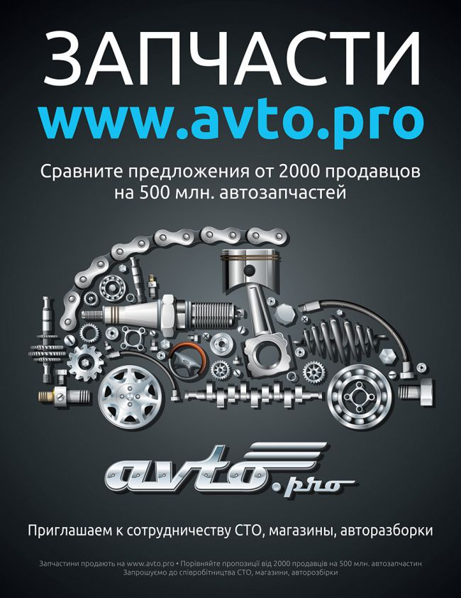0810_7160_auto.jpg (87.22 Kb)
