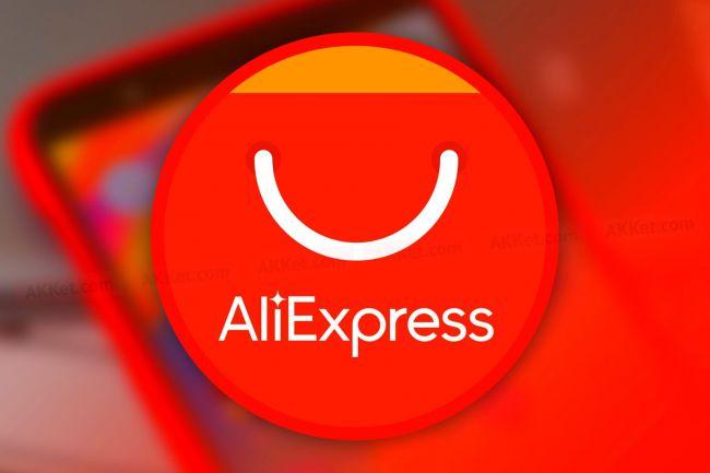 0858_aliexpress-vladimir-putin-zakon-internet-agregator.jpg (22.63 Kb)