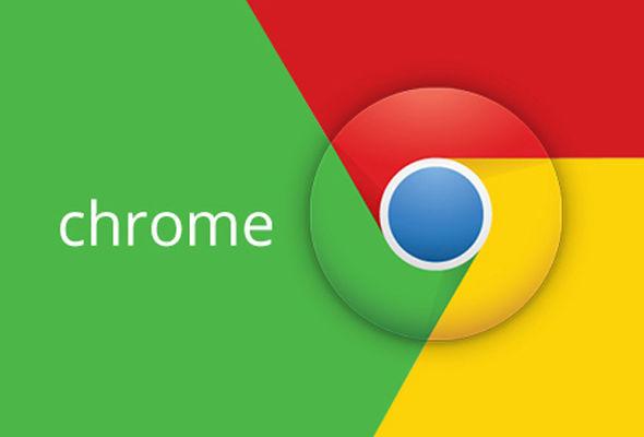 1031_google-chrome-868325.jpg (16.39 Kb)