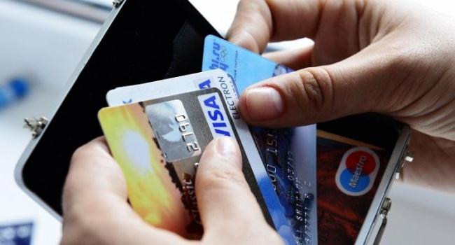 1075_1534325376_visa-i-mastercard.jpeg (68.81 Kb)