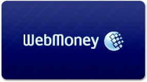 1294172667_webmoney_logo.jpg