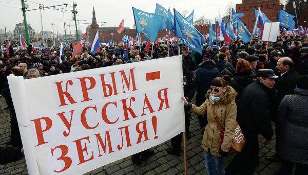 1372_1563620596_referendum-v-krymu-sorvat-ne-poluchitsya-glava-tsik-ark-referendum-v-krymu.jpg (59.98 Kb)