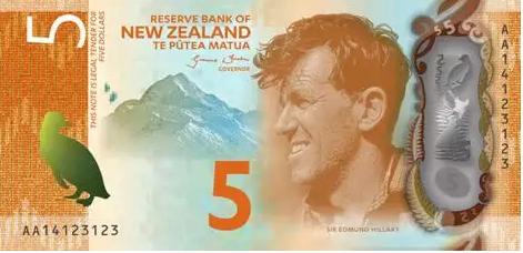2032_nova-zelandiya-1.png (211.06 Kb)