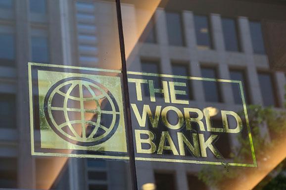 2378_im8x383-world-bank_accrareport.jpg (30.97 Kb)