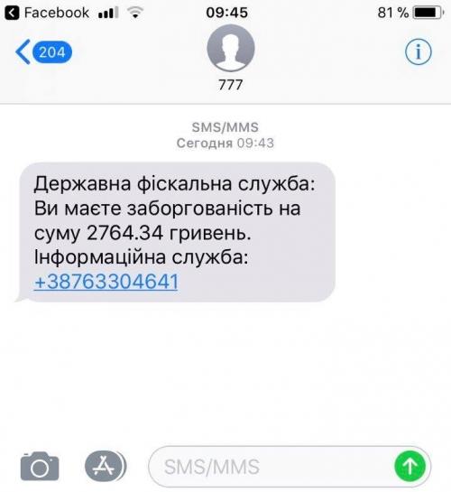2468_1_4252-500x545.jpg (121.42 Kb)