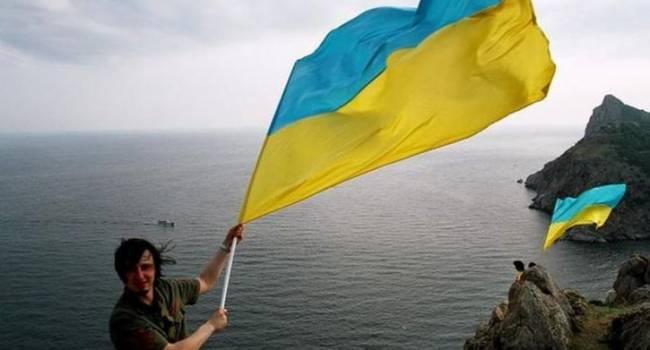 2641_15975237_ukraina.jpg (25.28 Kb)
