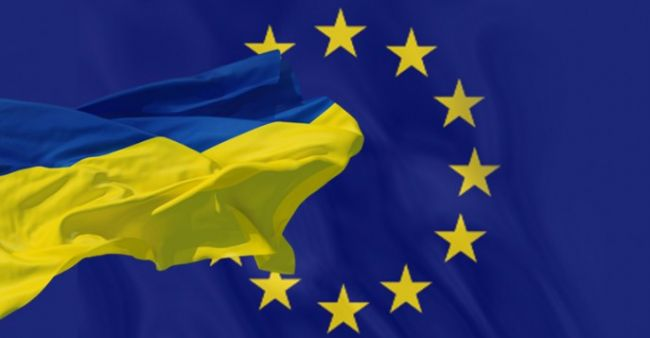 2701_ukraina-es-assotsiatsiya_2.jpg (19.94 Kb)