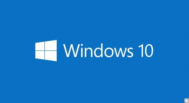 Microsoft серйозно оновить Windows 10