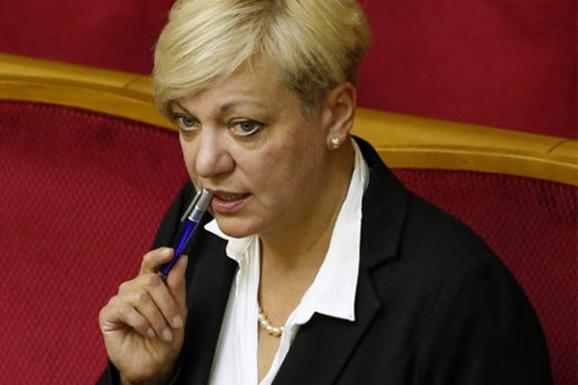 2987_im8x383-gontareva-ukr-kurs-12-08-2014.jpg (23.67 Kb)