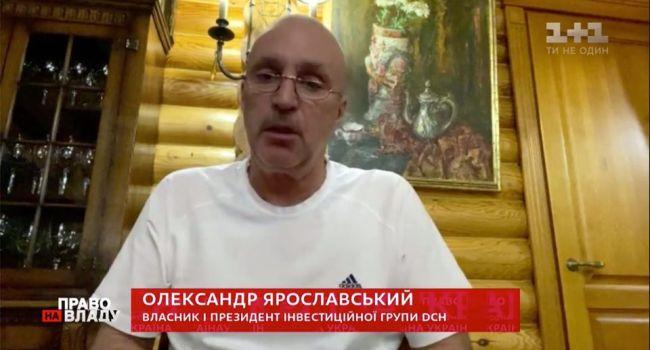 3175_1585287330_yaroslavskii.jpg (38.92 Kb)